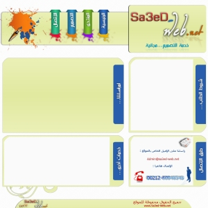 kit 4 webdesign
